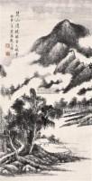 楚山清晓图 立轴 水墨纸本 - 庞元济 - 中国书画(二) - 2006年秋季艺术品拍卖会 -收藏网