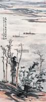 雾里江船图 - 116006 - 中国书画 - 2006广州冬季拍卖会 -收藏网