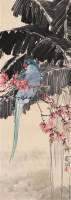 鹦鹉芭蕉 立轴 设色纸本 - 苏葆桢 - 中国书画(一) - 2006年秋季拍卖会 -收藏网