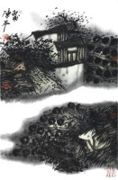 山水 镜心 设色纸本 - 136592 - 当代书画名家精品专场 - 2008春季拍卖会 -收藏网