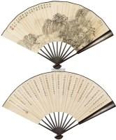 山水 成扇 水墨纸本 -  - 中国近现代书画 - 2011秋季拍卖会 -收藏网