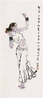 新姿 镜心 设色纸本 - 陈振国 - 中国当代书画 - 2006冬季拍卖会 -收藏网