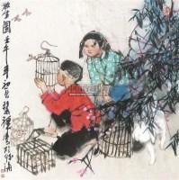 放生图 镜片 纸本 - 20236 - 中国书画(二) - 2011春季艺术品拍卖会(一) -收藏网