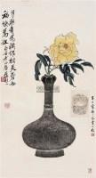 博古图 立轴 设色纸本 -  - 中国书画 - 2008春季艺术品拍卖会 -收藏网