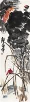 荷池蜻蜓 立轴 设色纸本 - 沈耀初 - 中国书画(下) - 2009秋季当代中国书画专场拍卖会 -收藏网