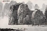 山乡景色 镜心 设色纸本 - 林丰俗 - 中国书画 - 2006秋季拍卖会 -中国收藏网