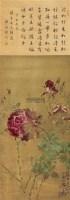 富贵图 立轴 设色金笺 - 4302 - 中国名家小品、连环画原稿、近现代书画专场 - 2011年秋季连环画原稿、近现代及古代书画拍卖会 -收藏网