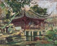胡善余 园林 布面油画 - 胡善余 - 中国油画 - 2006秋季艺术品拍卖会 -收藏网