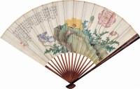 合欢蝶舞图 行书 成扇 设色纸本 -  - 扇里乾坤-中国成扇专场 - 2008首届秋季大型古玩书画拍卖会 -收藏网