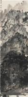 溪山幽游图 镜心 设色纸本 - 116002 - 西泠印社部分社员作品专场 - 2008年秋季艺术品拍卖会 -收藏网