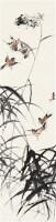 花鸟图 立轴 设色纸本 - 朱嘉 - 中国书画艺术品专场 - 2011年秋季艺术品拍卖会 -收藏网