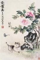 耄耋图 立轴 设色纸本 -  - 中国书画(二) - 2006年秋季艺术品拍卖会 -收藏网