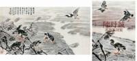 芦雁图 立轴 设色纸本 -  - 中国书画专场 - 2008首届秋季大型古玩书画拍卖会 -收藏网