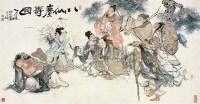 韩敏(1929~)八仙庆寿图 -  - 中国书画近现代名家作品专场(二) - 西泠印社2009五周年庆典拍卖会 -中国收藏网