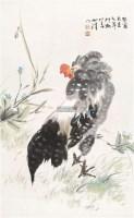 鸡 设色纸本 - 萧朗 - 中国书画(一) - 2011年金秋精品书画拍卖会 -收藏网