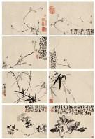 花卉 册页 (八开) 水墨纸本 - 李方膺 - 中国书画(古代)专场 - 2007春季拍卖会 -收藏网