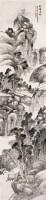 萧俊贤 1927年作 山水 立轴 水墨纸本 - 萧俊贤 - 中国书画 - 2006秋季文物艺术品展销会 -收藏网
