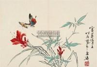 花蝶图 镜片 设色纸本 - 116837 - 中国书画一 - 2011年秋季拍卖会 -收藏网