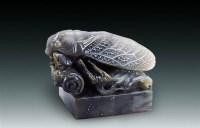 牛角冻蝉钮章 -  - 印石集珍 - 嘉泰四季2008周年庆夏季拍卖会 -收藏网