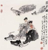 浴牛图 镜心 设色纸本 - 张广 - 中国书画(二) - 2009新春书画(第63期) -收藏网