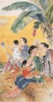 收获的季节 立轴 设色纸本 - 方人定 - 岭南名家书画 - 2006广州冬季拍卖会 -收藏网