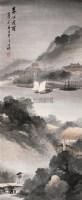 春江烟雨 立轴 设色纸本 - 139915 - 中国书画(一) - 2006年秋季艺术品拍卖会 -收藏网