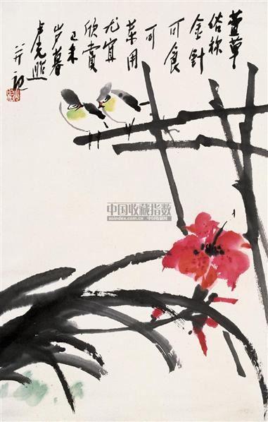 卢光照 花鸟 立轴 纸本 - 137281 - 中国书画(一) - 2006年第4期嘉德四季拍卖会 -收藏网