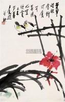 卢光照 花鸟 立轴 纸本 - 卢光照 - 中国书画(一) - 2006年第4期嘉德四季拍卖会 -中国收藏网