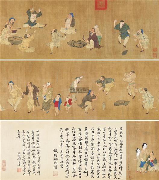 近现代及古代书画拍卖会图片