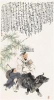 老子出关图 立轴 - 136839 - 中国书画 - 2011年秋季中国书画拍卖会 -收藏网