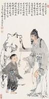 人物 镜心 设色纸本 - 119562 - 中国书画(二) - 2006年秋季拍卖会 -收藏网