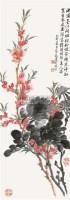 花卉 纸本设色 - 147164 - 中国书画 - 2011春季艺术品拍卖会 -收藏网