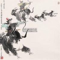 珞巴人狩猎图 镜心 设色纸本 - 尼玛泽仁 - 中国书画 - 第117期月末拍卖会 -收藏网