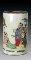 百子闹春笔筒 -  - 古董珍玩 - 2012迎春艺术品拍卖会 -收藏网