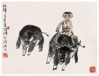 张培成     牧归图 - 张培成 - 中国书画 - 2007年春季艺术品拍卖会 -收藏网