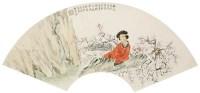 仕女 镜片 扇面 设色纸本 - 125768 - 中国名家书画 - 2011秋季中国名家书画拍卖会 -中国收藏网