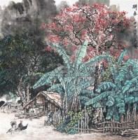 许为艺 山水 - 596 - 中国书画 - 浙江方圆2010秋季书画拍卖会 -收藏网