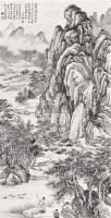 山水 立轴 水墨纸本 - 刘彦水 - 中国当代书画 - 2006冬季拍卖会 -收藏网