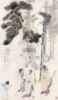 人物 立轴 纸本 - 116070 - 文物商店友情提供 - 庆二周年秋季拍卖会 -收藏网