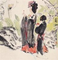 人物 立轴 - 117994 - 中国书画 - 2011金色时光文物艺术品专场拍卖会 -收藏网