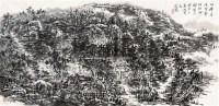 山水 镜心 - 崔振宽 - 中国书画 - 2011年首屇艺术品拍卖会 -收藏网