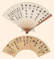 沈尹默   于右任 1926年作 书法 扇面 纸本 -  - 中国书画(一) - 2006年第4期嘉德四季拍卖会 -收藏网