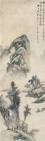 青绿山水 -  - 中国书画 - 2011年江苏景宏国际春季书画拍卖会 -收藏网