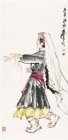 新疆舞 镜心 设色纸本 - 7693 - 中国书画(二) - 2011春季艺术品拍卖会 -收藏网