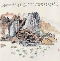 宋玉麟(b.1947)荷塘清夏圖 -  - 中国书画 - 2008秋季艺术品拍卖会 -收藏网
