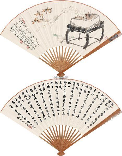 水僊清供 行书 成扇 纸本 -  - 《禾风曳竹》名家成扇专场 - 2011年首届艺术品拍卖会 -中国收藏网