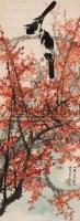 红梅双鹊 - 乔木 - 中国书画专场 - 2011艺术品拍卖会(一) -收藏网