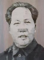 萧搏 伟人毛泽东 布面油画 -  - 中国油画 - 2006秋季艺术品拍卖会 -收藏网