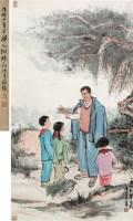 忆苦思甜 立轴 设色纸本 - 116006 - 中国书画(一) - 2011年秋季艺术品拍卖会 -收藏网