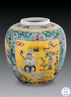 清道光 粉彩黄釉开光盖罐 -  - 瓷器 - 2006秋季艺术品拍卖会 -中国收藏网